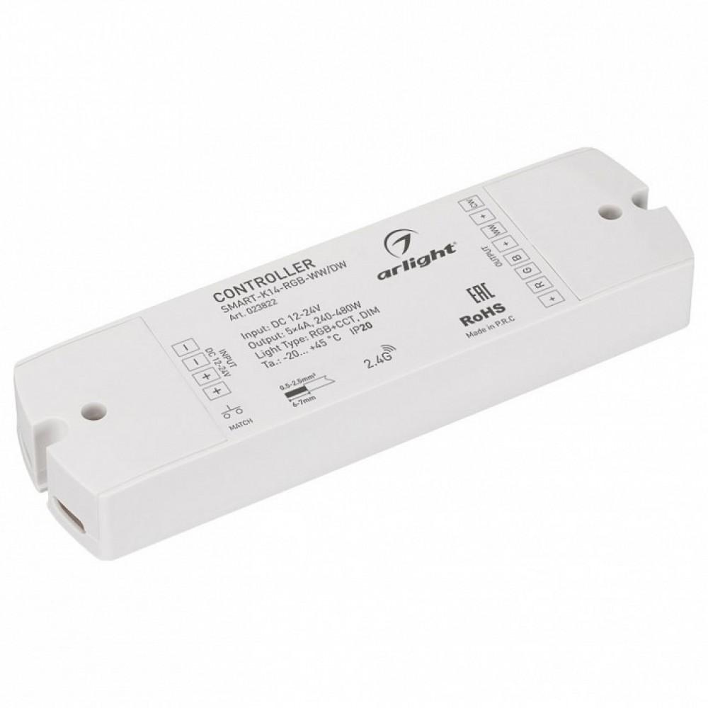 Контроллер-регулятор цвета RGBW Arlight SMART-K SMART-K14-MULTI (12-24V, 5x4A, RGB-MIX)