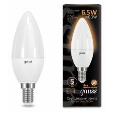 Лампа светодиодная Gauss E14 6.5Вт 3000K 103101107