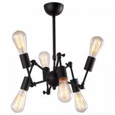 Люстра на штанге Arte Lamp 9190 A9190LM-6BK