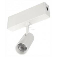 Модульный светильник Arlight CLIP-38-SPOT-R146-6W Day4000 (WH, 24 deg, 24V) 028940