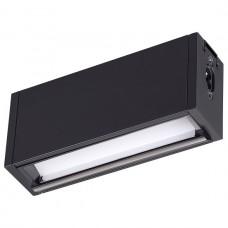 Модульный светильник Novotech Ratio 358104