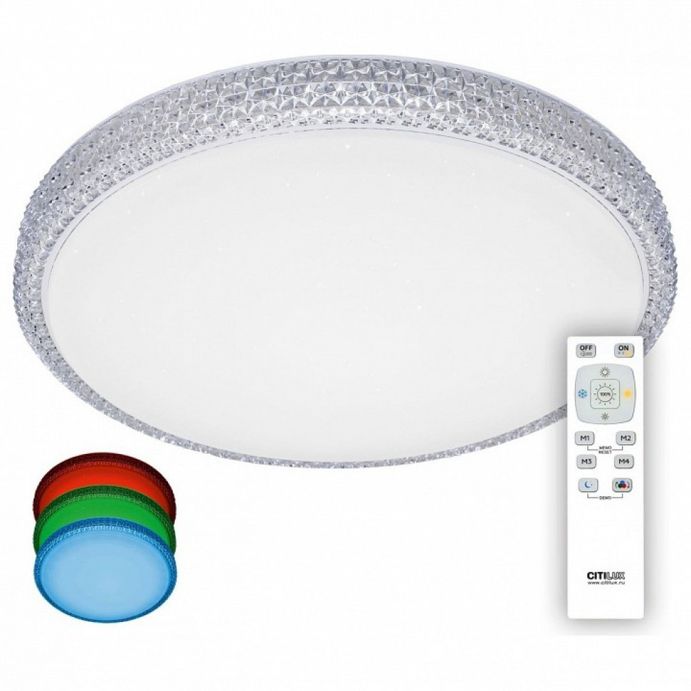Накладной светильник Citilux Альпина CL718100RGB