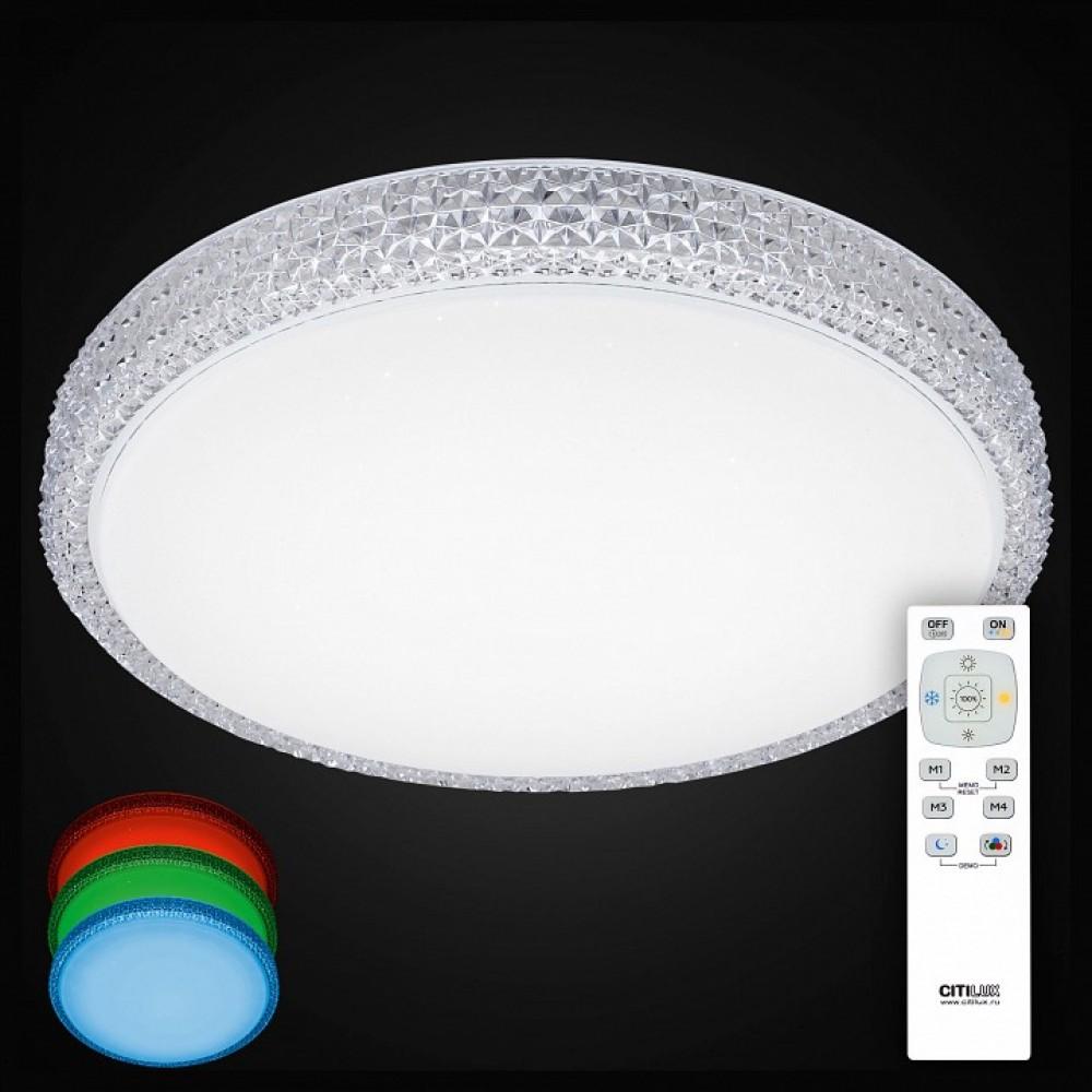 Накладной светильник Citilux Альпина CL71840RGB