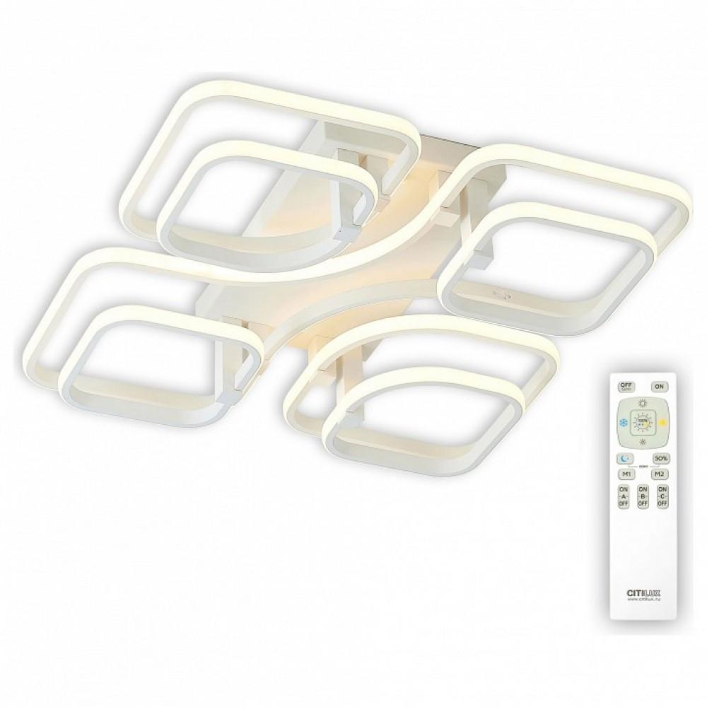 Накладной светильник Citilux Бакстер CL230170R