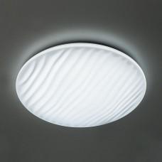 Накладной светильник Citilux Дюна CL72040RGB