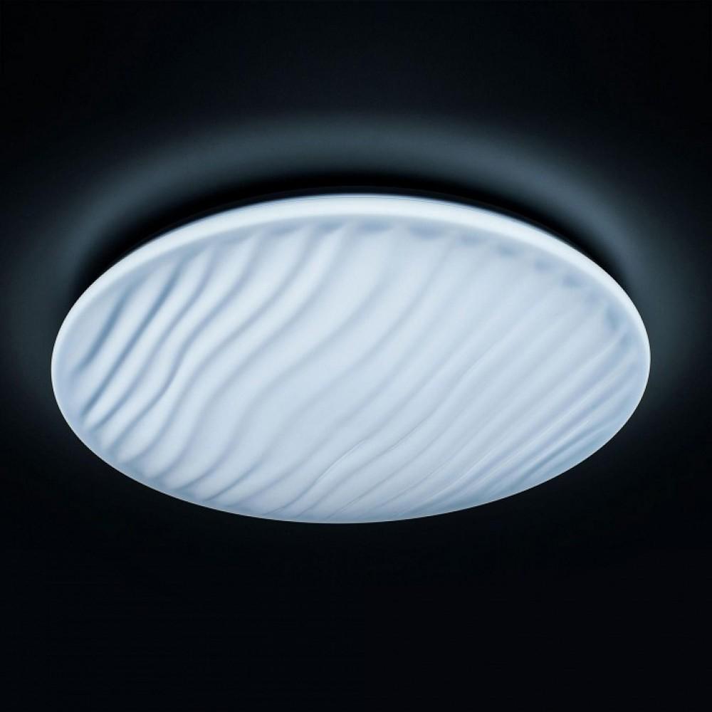 Накладной светильник Citilux Дюна CL72080RGB
