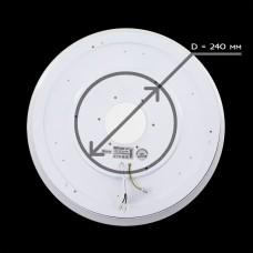 Накладной светильник Citilux Light & Music CL703M50