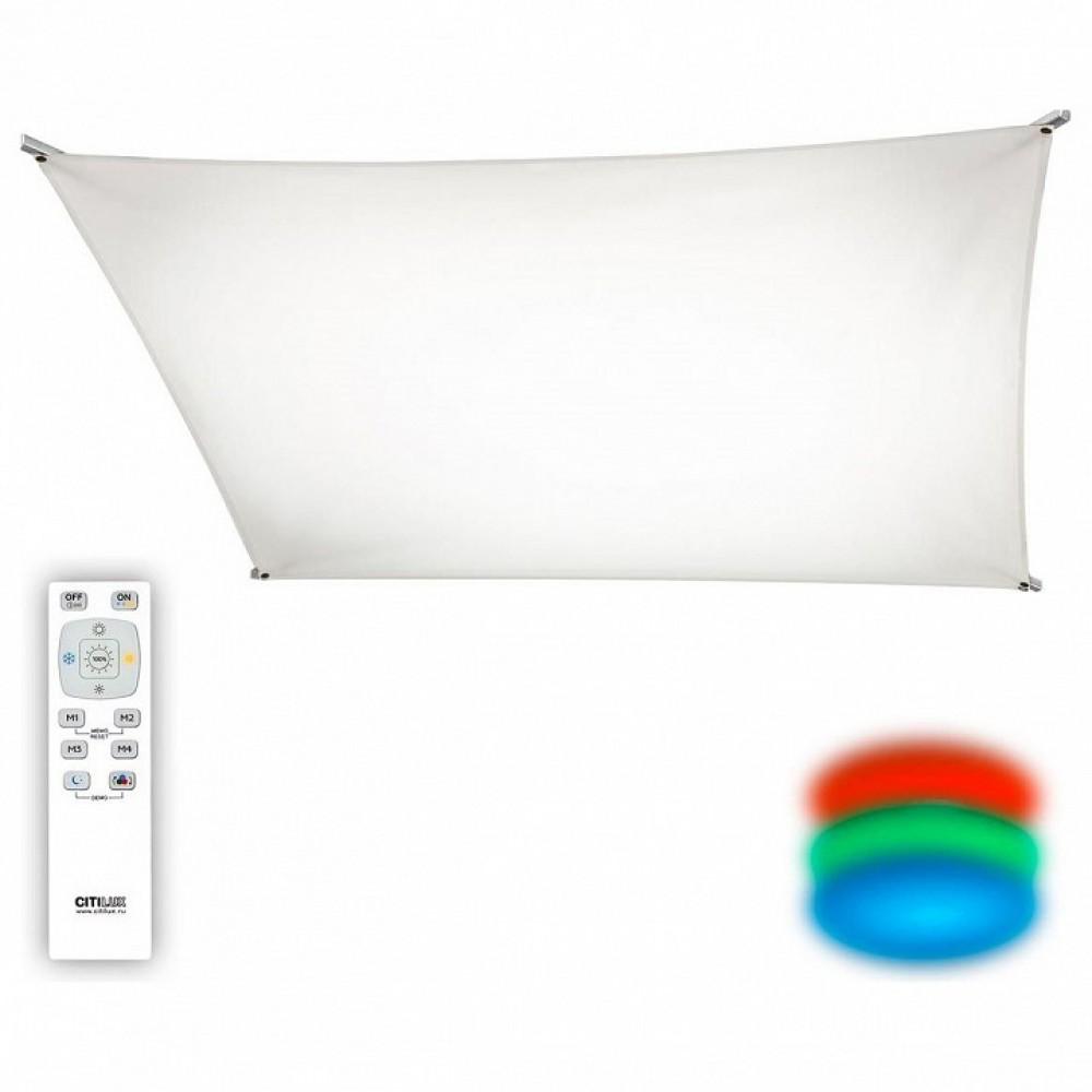 Накладной светильник Citilux Сити-Арт CL70111R120