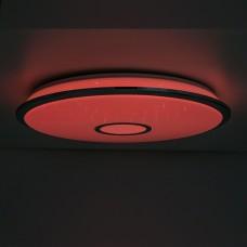 Накладной светильник Citilux Смарт CL703A80G