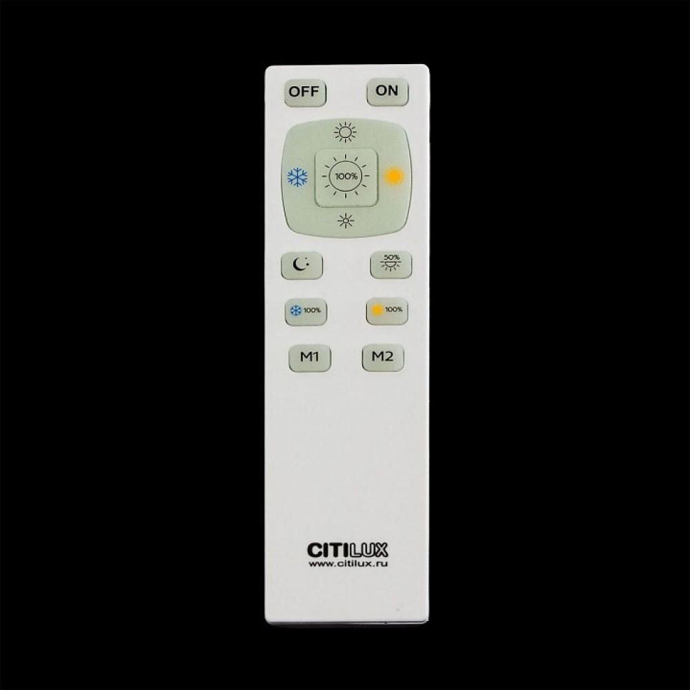 Накладной светильник Citilux Старлайт CL703102RGB
