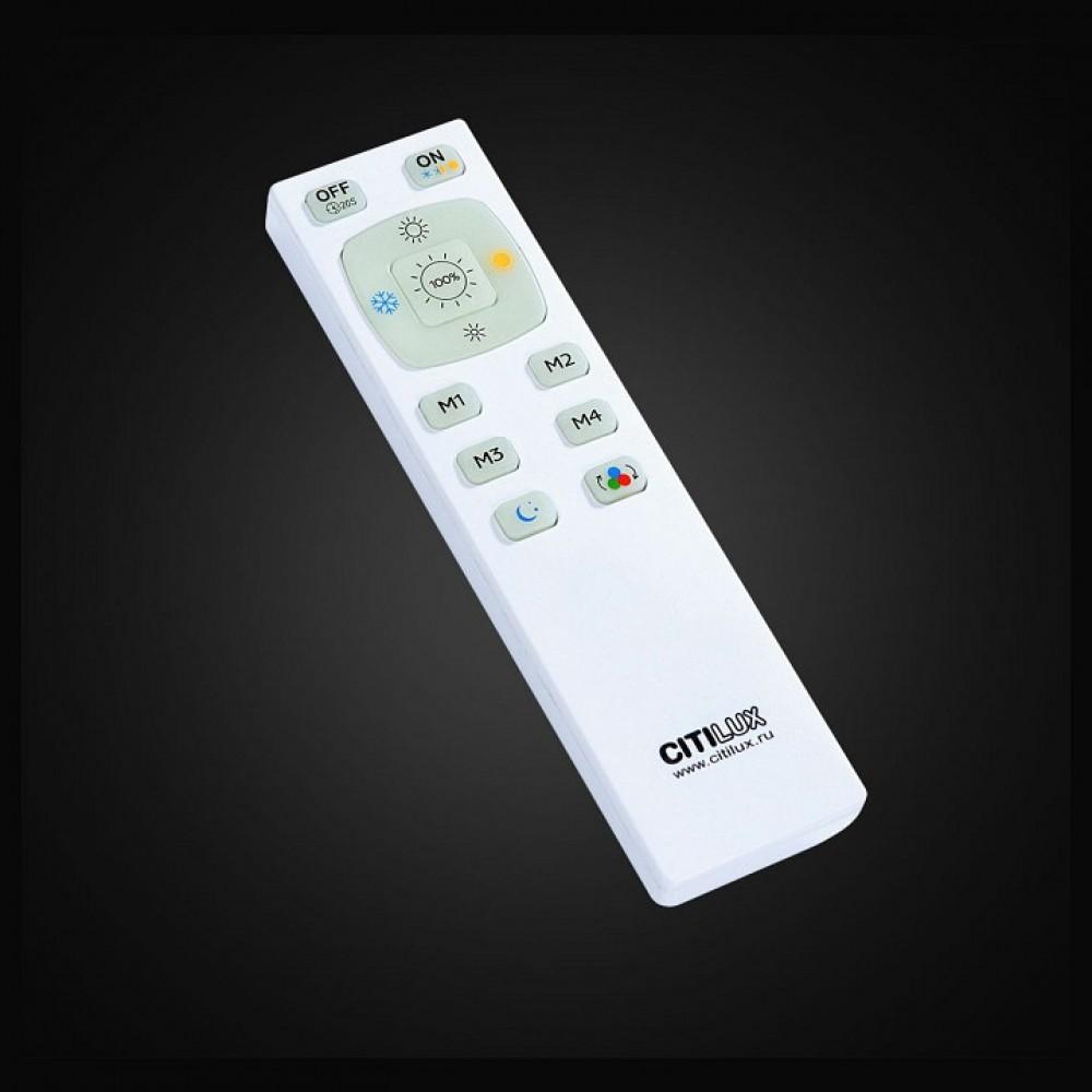Накладной светильник Citilux Старлайт CL70365RGB