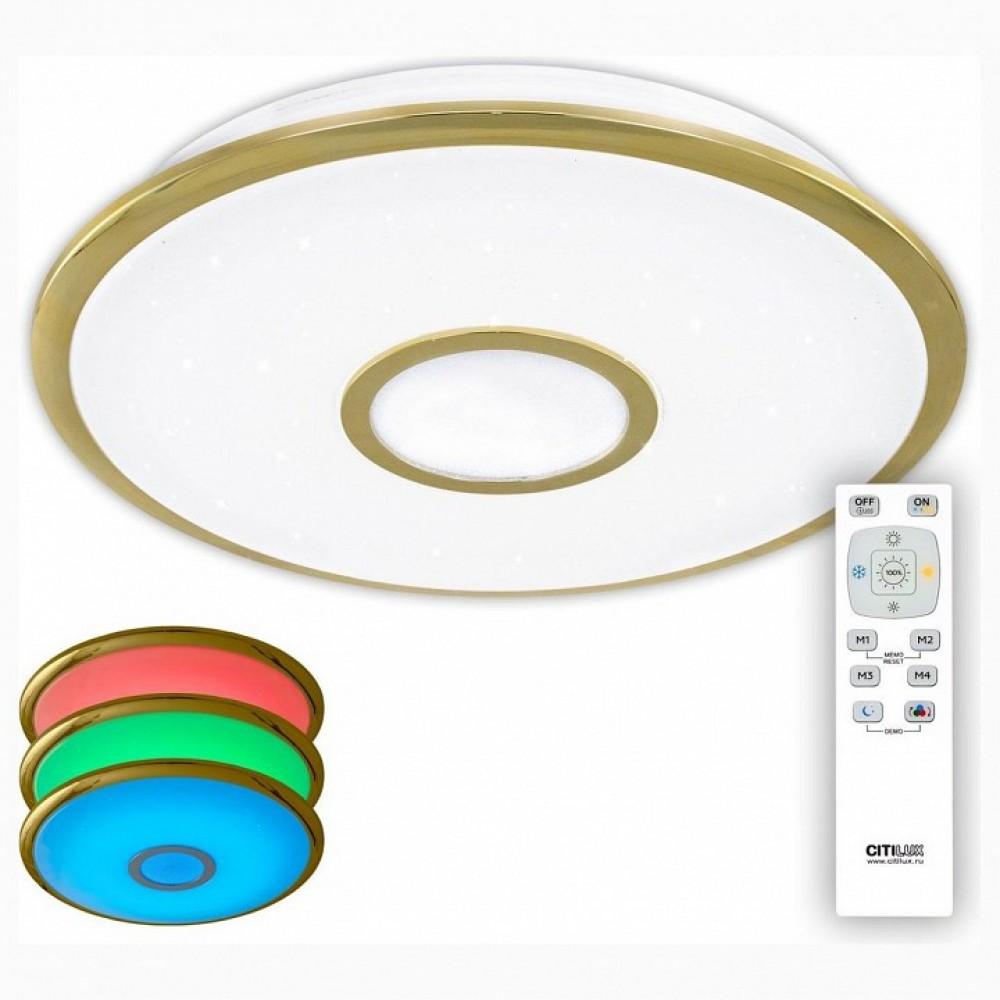 Накладной светильник Citilux Старлайт CL70382RGB