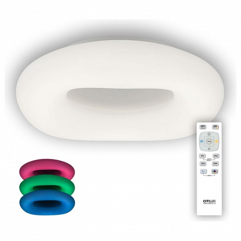 Накладной светильник Citilux Стратус CL732520RGB