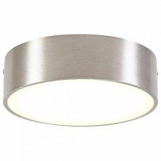 Накладной светильник Citilux Тао CL712121N