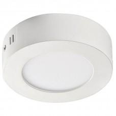 Накладной светильник Favourite Flashled 1347-6C