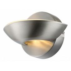 Накладной светильник Globo Sammy 76001