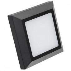 Накладной светильник Horoz Electric Mersin HRZ01001218