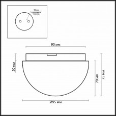 Накладной светильник Odeon Light Minkar 2443/1B