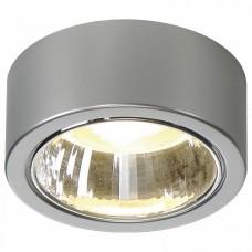Накладной светильник SLV Cl 112284