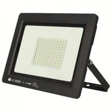 Настенно- потолочный прожектор Horoz Electric Aslan HRZ00002779