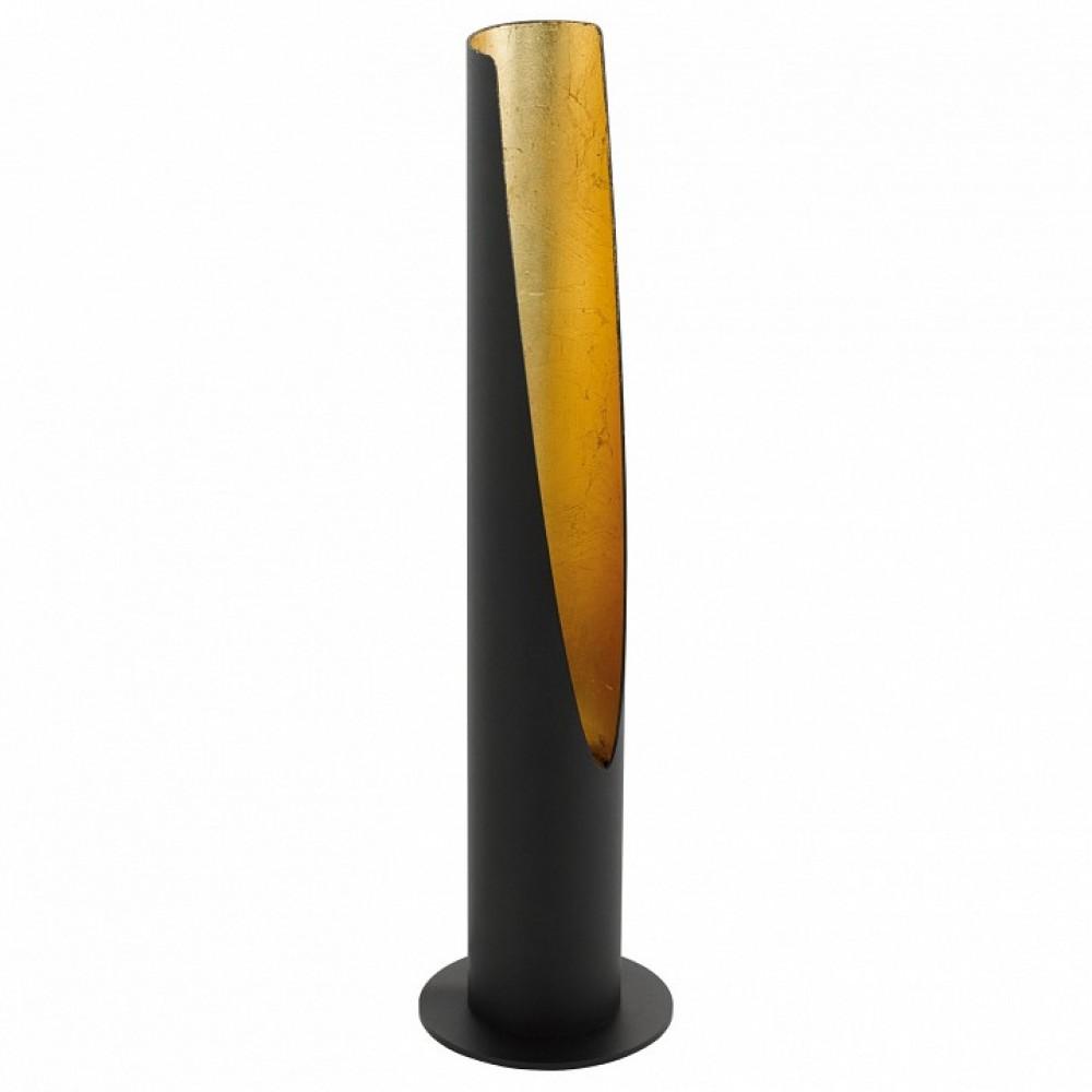 Настольная лампа декоративная Eglo Barbotto 97583
