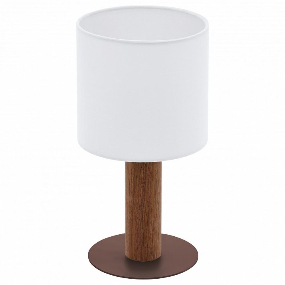 Настольная лампа декоративная Eglo Concessa 2 97681