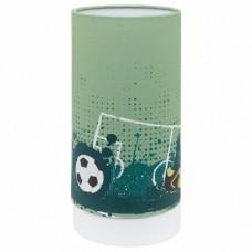 Настольная лампа декоративная Eglo Tabara 97763