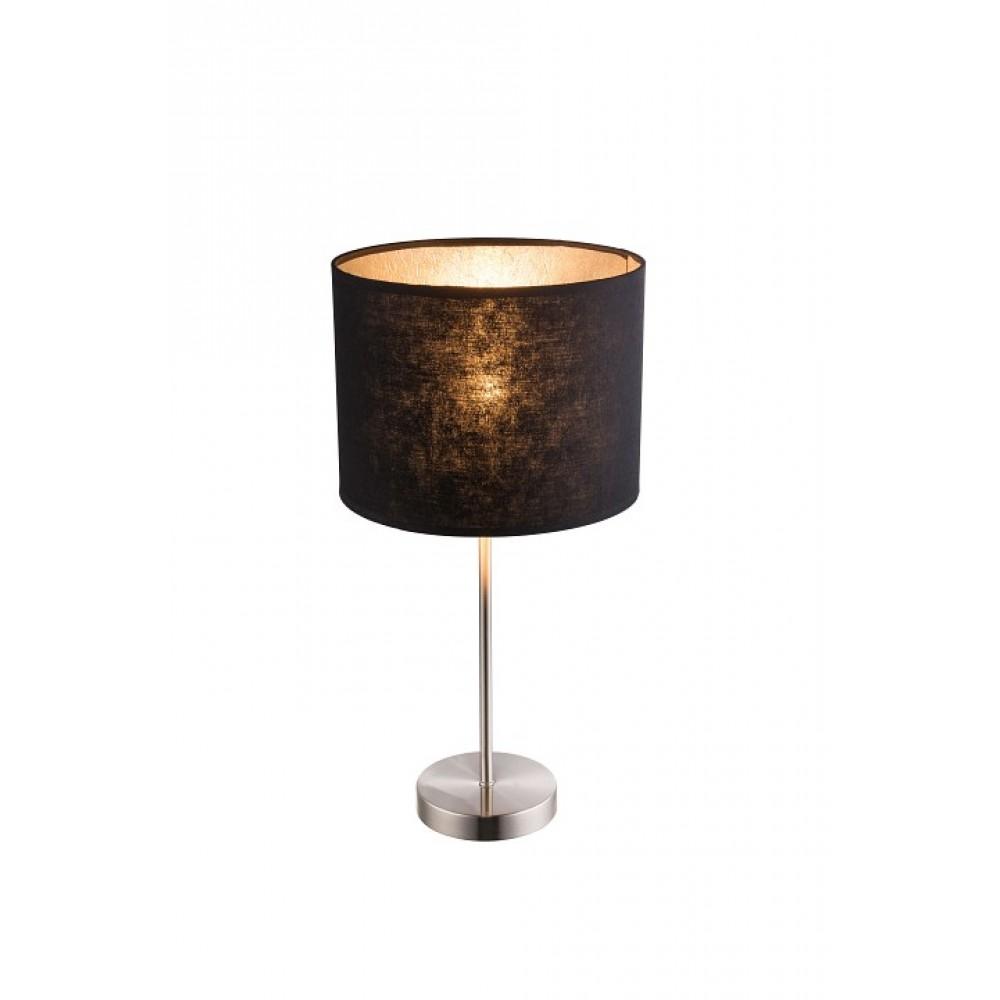 Настольная лампа декоративная Globo Amy 15288T1