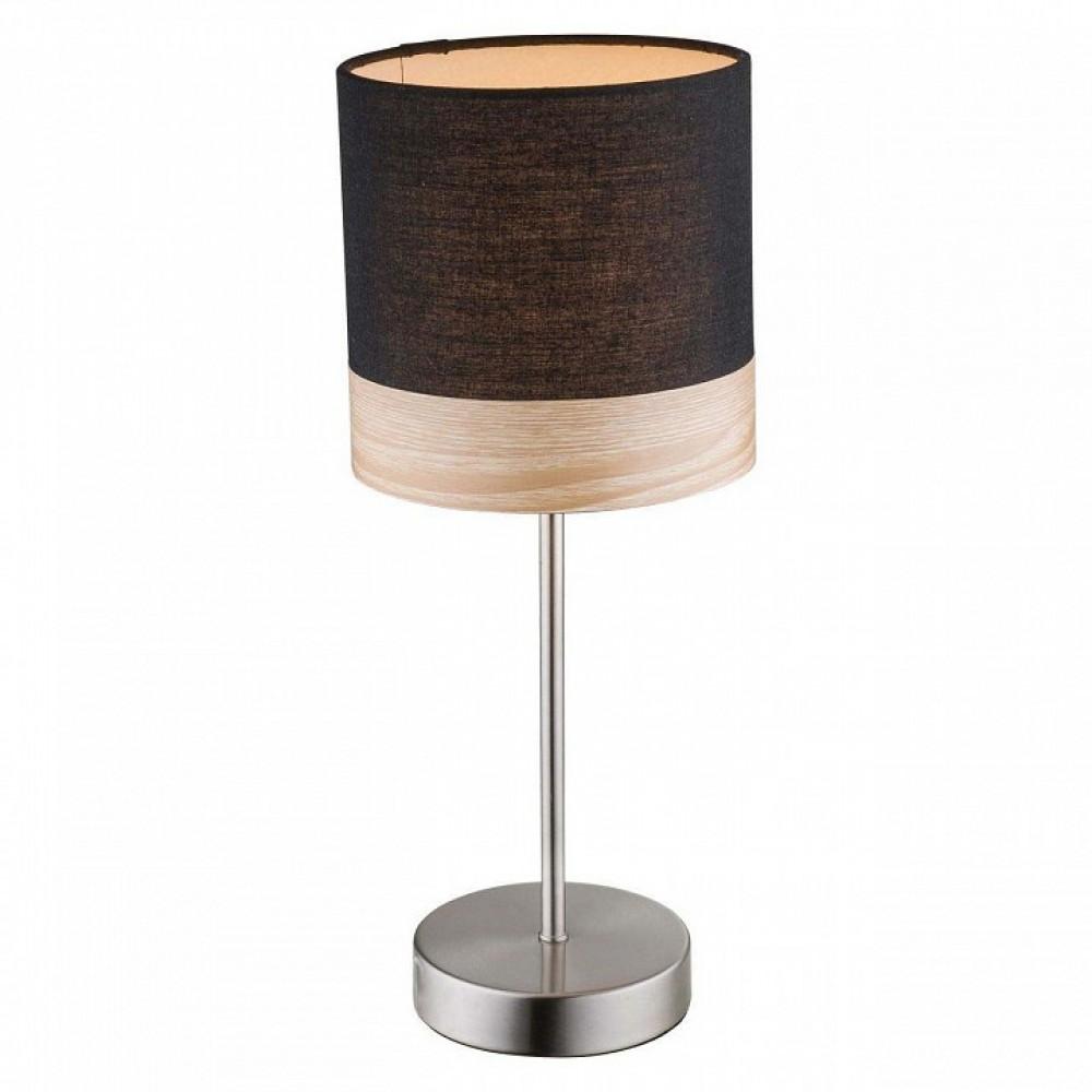 Настольная лампа декоративная Globo Chipsy 15222T
