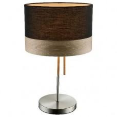 Настольная лампа декоративная Globo Chipsy 15222T1