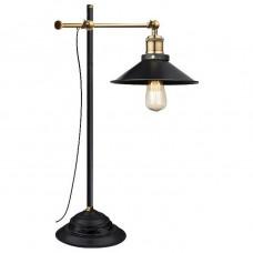 Настольная лампа декоративная Globo Lenius 15053T