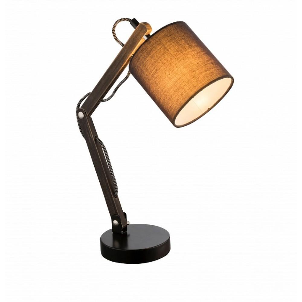 Настольная лампа декоративная Globo Mattis 21512