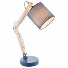 Настольная лампа декоративная Globo Mattis 21514