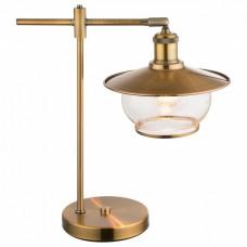 Настольная лампа декоративная Globo Nevis 69030T