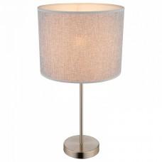 Настольная лампа декоративная Globo Paco 15185T1