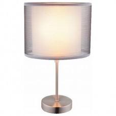 Настольная лампа декоративная Globo Theo 15190T1