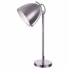 Настольная лампа офисная Globo Jackson 15130T