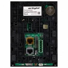 Панель универсальная сенсорная встраиваемая Arlight Sunlite STICK-DE3 Black