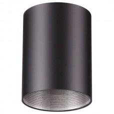 Плафон металлический Novotech Unite 370520