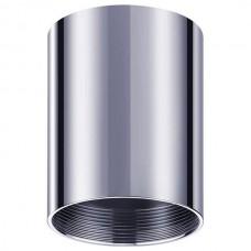 Плафон металлический Novotech Unite 370521