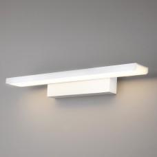 Подсветка для картин Elektrostandard a038372