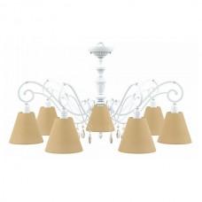 Подвесная люстра Lamp4You Classic 23 E3-07-WM-LMP-O-23-CRL-E3-07-CH-DN