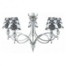 Подвесная люстра Lamp4You Eclectic 14 M2-05-CR-LMP-O-2