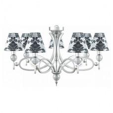 Подвесная люстра Lamp4You Eclectic 14 M2-07-CR-LMP-O-2