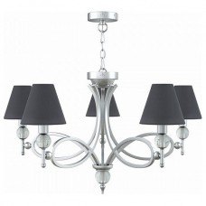 Подвесная люстра Lamp4You Eclectic 15 M2-05-CR-LMP-O-22