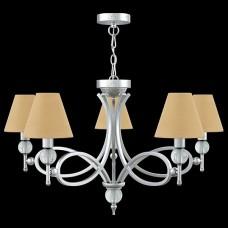 Подвесная люстра Lamp4You Eclectic 16 M2-05-CR-LMP-O-23