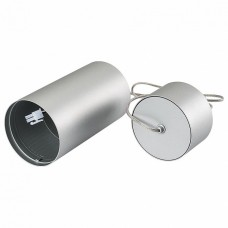 Подвесной светильник Arlight SP-POLO SP-POLO-R85P Silver (1-3)