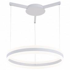 Подвесной светильник Arte Lamp 2501 A2501SP-1WH