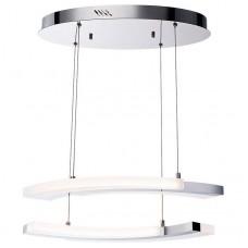 Подвесной светильник Benetti Geometria LED-010-6000-02/C