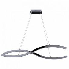 Подвесной светильник Benetti Geometria LED-025-6000-02/C